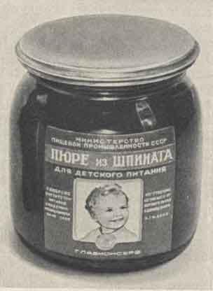 ДИЕТА.ру, Книга о вкусной и здоровой пище, рис. стр. 329