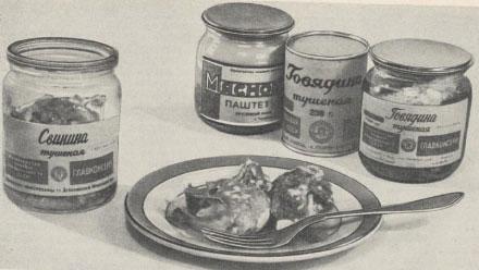 ДИЕТА.ру, Книга о вкусной и здоровой пище, рис. стр. 73
