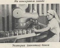 ДИЕТА.ру, Книга о вкусной и здоровой пище, рис. стр. 74