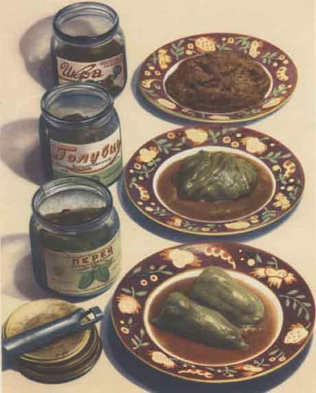 ДИЕТА.ру, Книга о вкусной и здоровой пище, врезка стр. 73