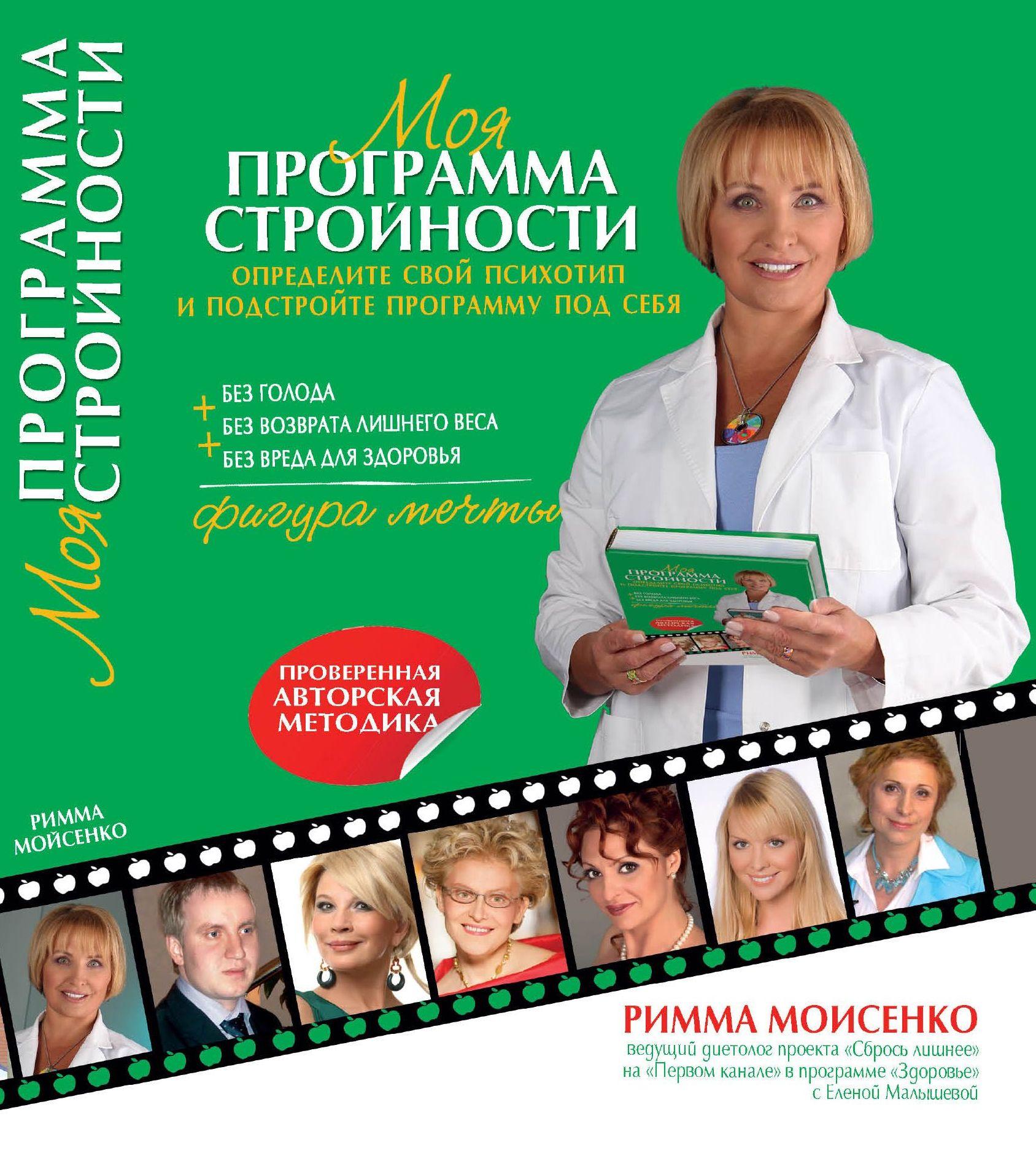 Клиника натуральное здоровье