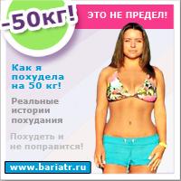 помогите похудеть на 15 кг за месяц