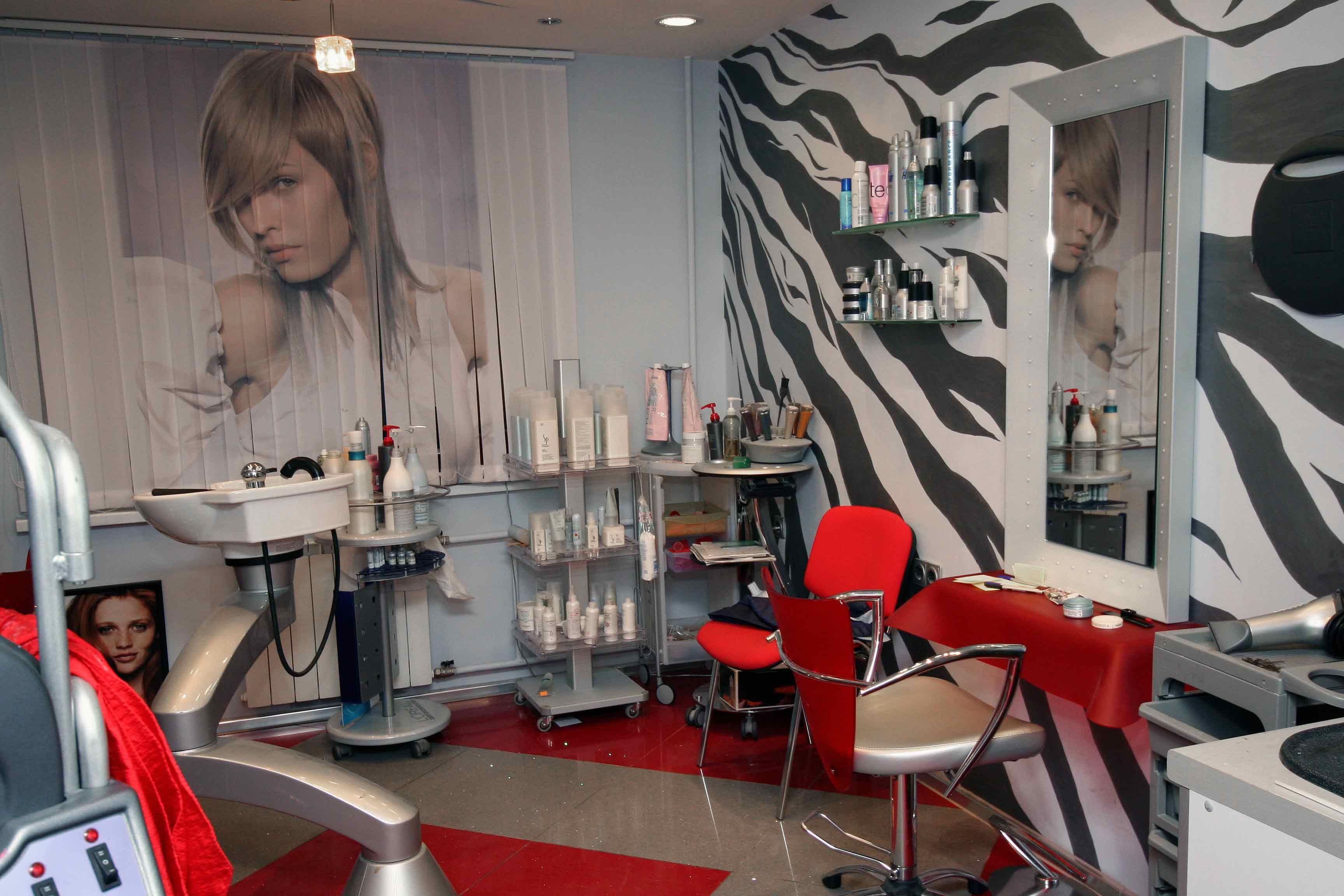 Бизнес план для студии макияжа