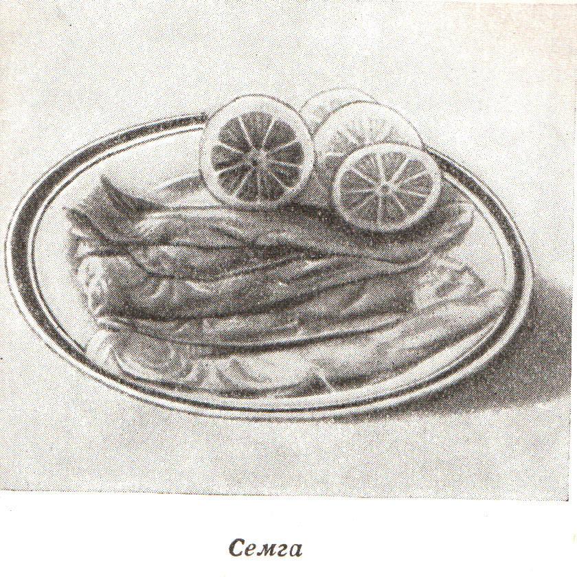 ДИЕТА.ру, Книга о вкусной и здоровой пище, рис. стр. 149