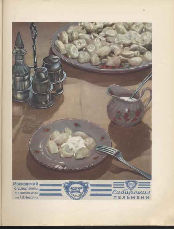 ДИЕТА.ру, Книга о вкусной и здоровой пище, врезка