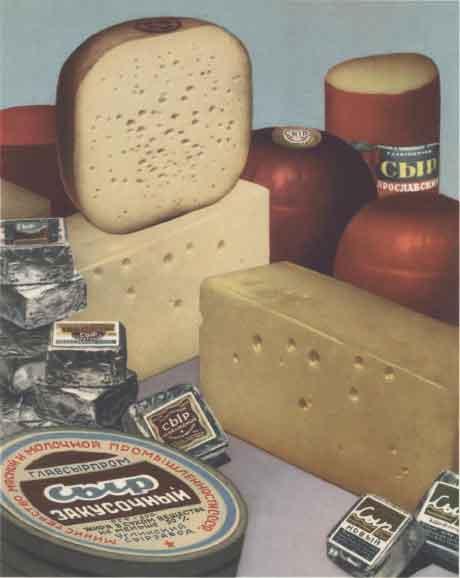 ДИЕТА.ру, Книга о вкусной и здоровой пище, врезка стр. 72